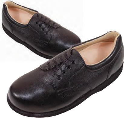 Choosing the Right Shoe 01